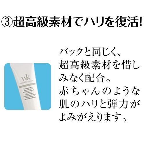 リフトアップケア ほうれい線 エイジングケア しわ 毛穴 小じわ スキンケア 化粧品 スーパーリフティングプログラム5回+WKクリーム|kireims|13