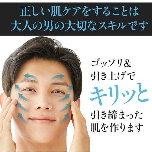 メンズ スキンケア ほうれい線 エイジングケア しわ 毛穴 小じわ 化粧品 スーパーリフティングプログラム10回+WKクリーム kireims 02
