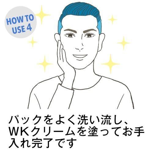 メンズ スキンケア ほうれい線 エイジングケア しわ 毛穴 小じわ 化粧品 スーパーリフティングプログラム10回+WKクリーム kireims 21