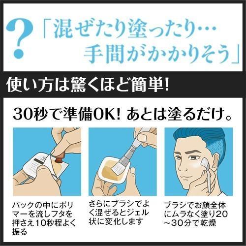 リフトアップケア ほうれい線 エイジングケア しわ 毛穴 小じわ スキンケア 化粧品 スーパーリフティングプログラム2回(リフティングパックのみ)|kireims|13