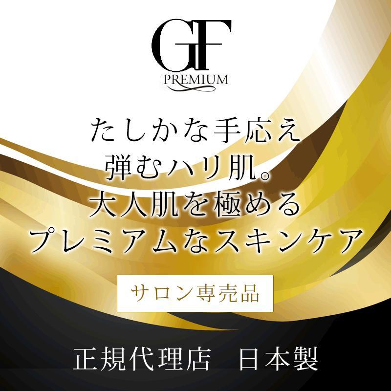 セルケア GFプレミアム 5G リバイタクリーム 保湿クリーム お徳用 250g サロン専売品 正規品 日本製 GF プレミアム 業務用 kireinina-re 02
