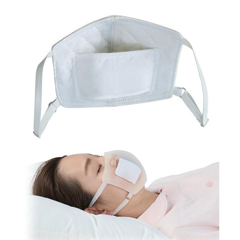マスク いびき 防止