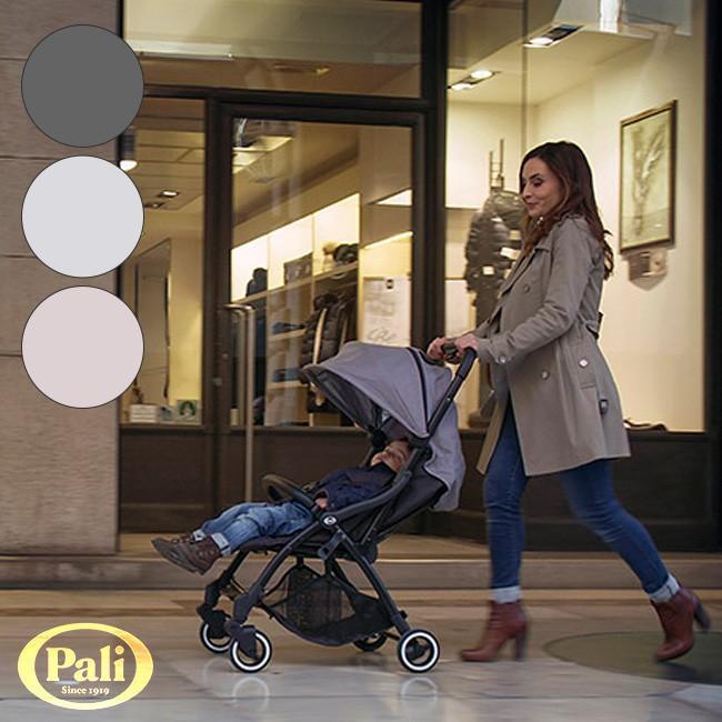 Pali パーリ マジック(A型 ベビーカー 1ヵ月 赤ちゃん 散歩 1ヶ月 ベビー 背面式 A型ベビーカー シングルタイヤ)