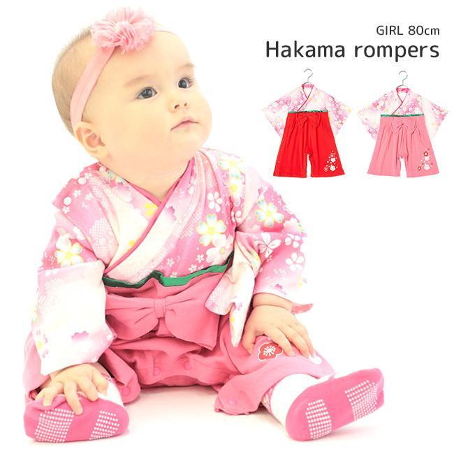 ロンパース 女の子 袴