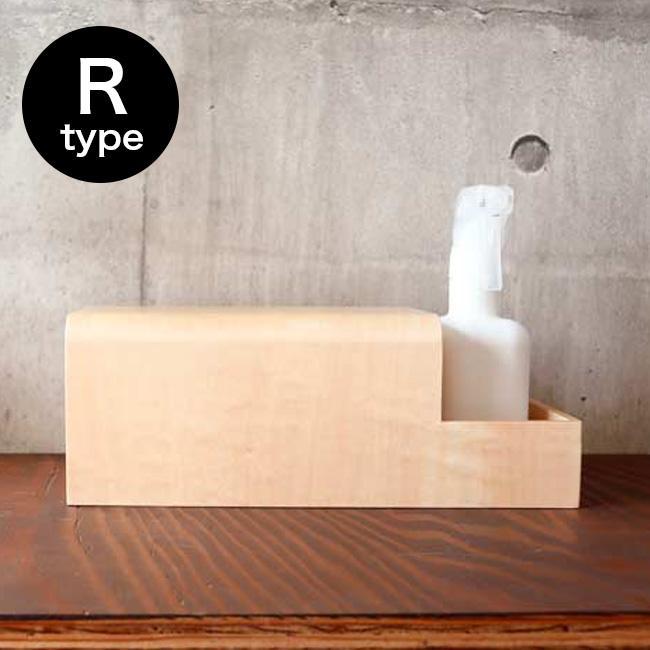 ヤマト工芸 マスクエチケット収納BOX R 卓上タイプ YK20-203(マスク収納 玄関 マスク収納ボックス マスク収納BOX マスク)|kireispot