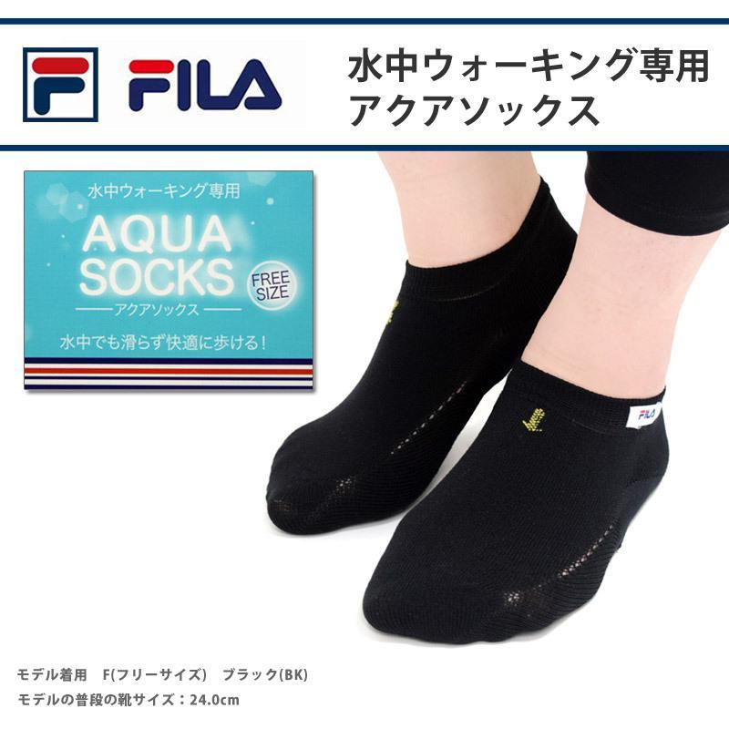 FILA フィラ アクアソックス レディース 水中ウォーキング 靴下 くるぶし丈 フィットネス水着 F フリーサイズ 308203 ネコポス送料無料 kireistore 03