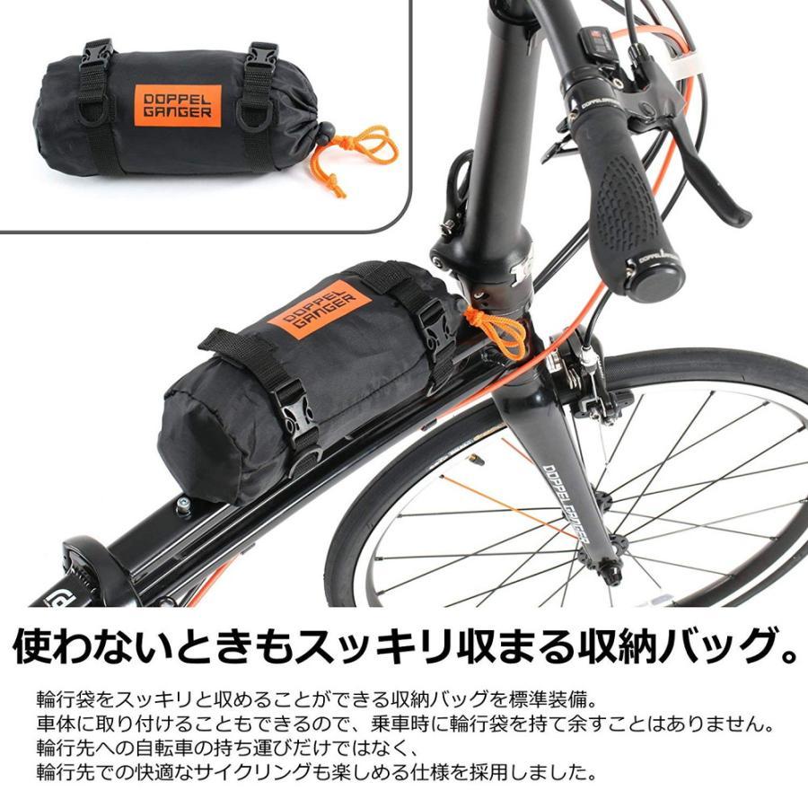 DOPPELGANGER 伸びる輪行キャリングバッグ(小径車用) ストレッチ素材の輪行袋 20インチ以下の小径折りたたみ自転車対応 グレー DCB334-GY|kireshop|04