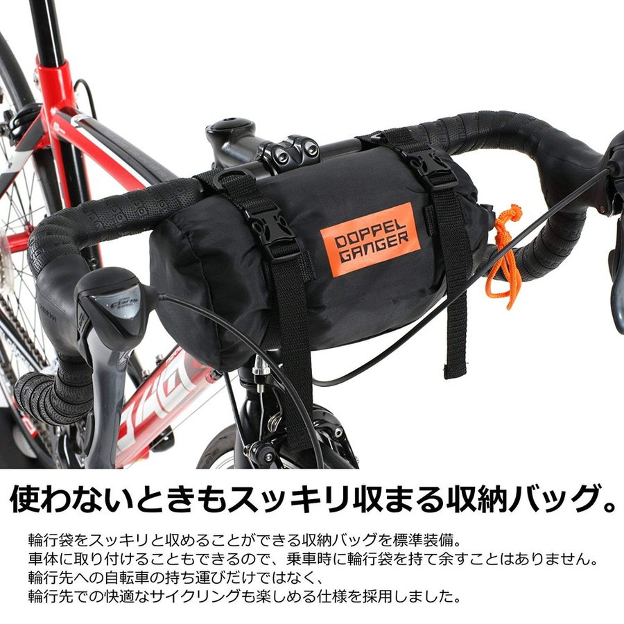 DOPPELGANGER 伸びる輪行キャリングバッグ ストレッチ素材の輪行袋 700C、650Cのスポーツバイク、26インチのカゴなし自転車対応 グレー DCB298-GY|kireshop|04