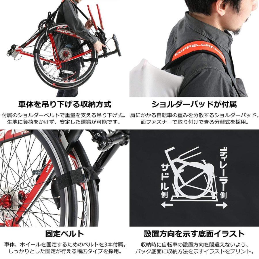 DOPPELGANGER 伸びる輪行キャリングバッグ ストレッチ素材の輪行袋 700C、650Cのスポーツバイク、26インチのカゴなし自転車対応 グレー DCB298-GY|kireshop|05