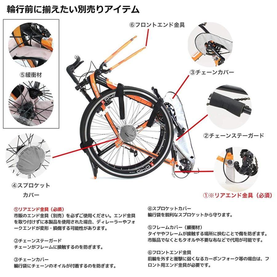DOPPELGANGER 伸びる輪行キャリングバッグ ストレッチ素材の輪行袋 700C、650Cのスポーツバイク、26インチのカゴなし自転車対応 グレー DCB298-GY|kireshop|06