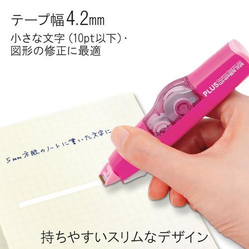 (まとめ買い)プラス 修正テープ ホワイパーミニローラー 交換テープ 4.2mmピンク WH-634R 〔10個セット〕 kireshop 05