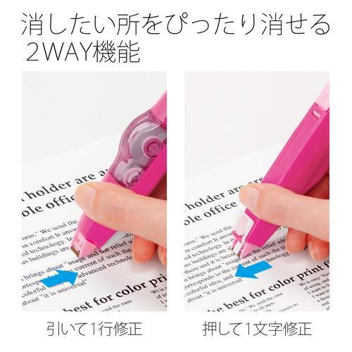 (まとめ買い)プラス 修正テープ ホワイパーミニローラー 交換テープ 4.2mmピンク WH-634R 〔10個セット〕 kireshop 07