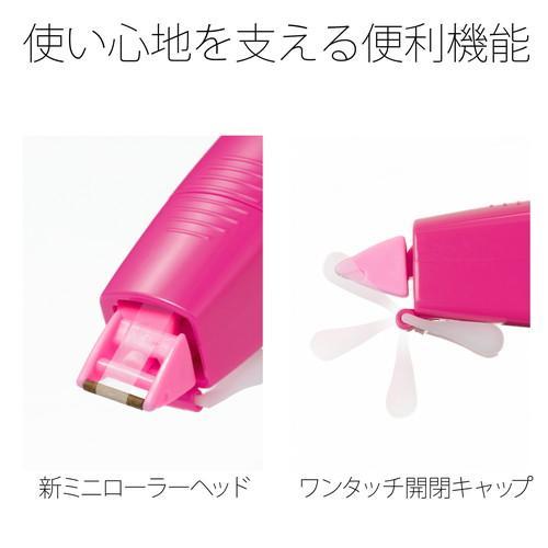 (まとめ買い)プラス 修正テープ ホワイパーミニローラー 交換テープ 4.2mmピンク WH-634R 〔10個セット〕 kireshop 08
