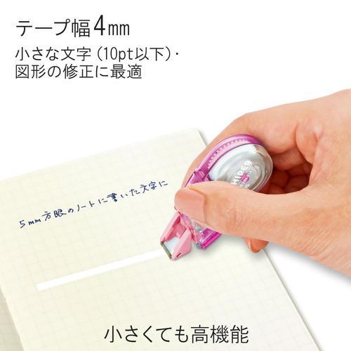 メール便発送 プラス 修正テープ ホワイパープチ 3個入 4mm ピンク WH-814-3P|kireshop|04