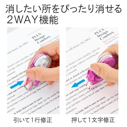 メール便発送 プラス 修正テープ ホワイパープチ 3個入 4mm ピンク WH-814-3P|kireshop|05