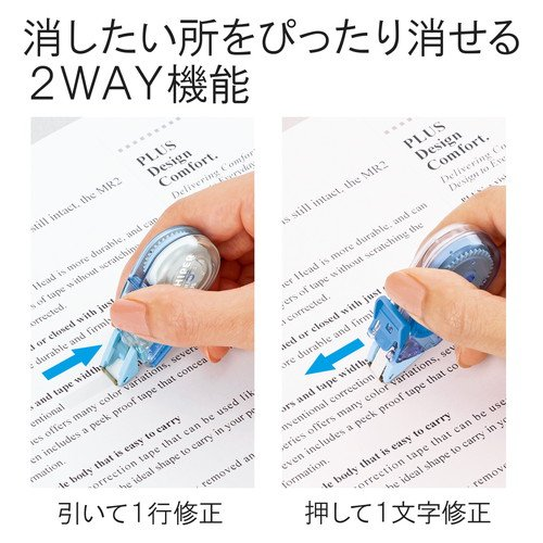 メール便発送 プラス 修正テープ ホワイパープチ 3個入 5mm ブルー WH-815-3P kireshop 05