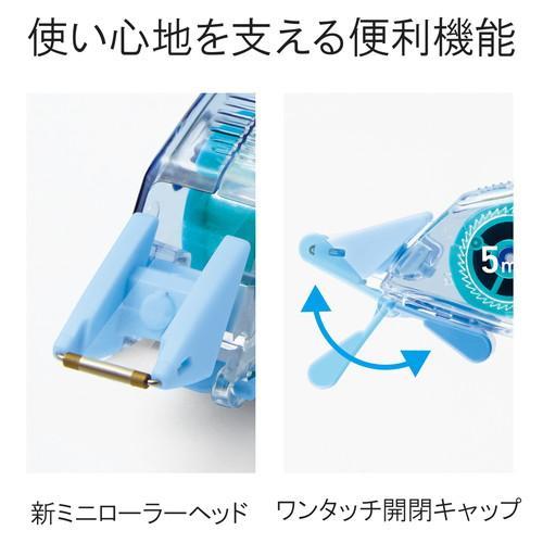 メール便発送 プラス 修正テープ ホワイパープチ 3個入 5mm ブルー WH-815-3P kireshop 06