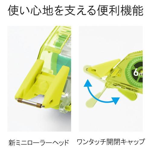 メール便発送 プラス 修正テープ ホワイパープチ 3個入 6mm グリーン WH-816-3P kireshop 06