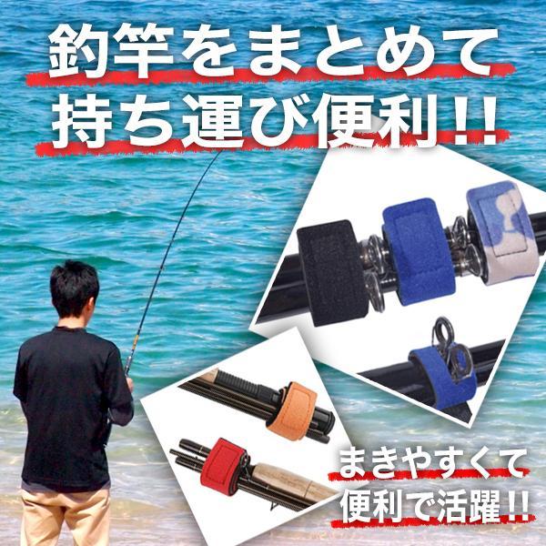 ロッドベルト 釣り竿 ベルト バンド 釣り マジックテープ 5本セット 釣り具|kirig-shop|02