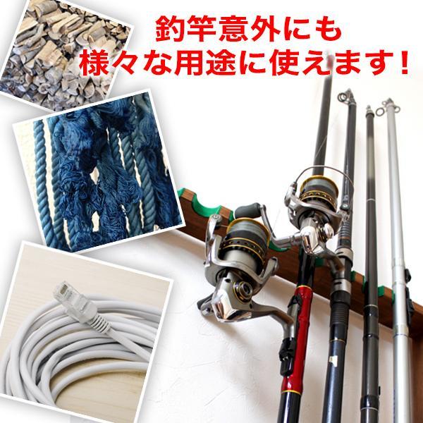ロッドベルト 釣り竿 ベルト バンド 釣り マジックテープ 5本セット 釣り具|kirig-shop|06