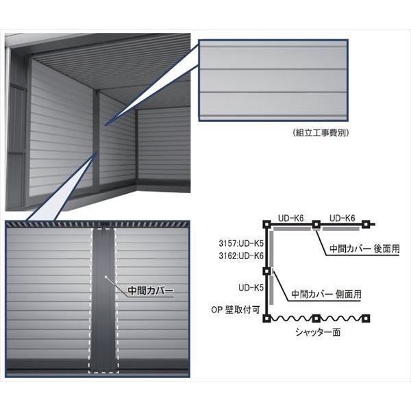 イナバ物置 アルシア オプション 内壁 ハイルーフ 壁パネル 6枚分 UD-6H ※アルシア本体と同時購入価格