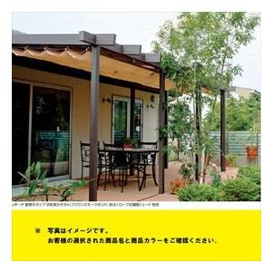 タカショー ポーチガーデン Jポーチ(壁寄せタイプ) 1間×8尺 *シェードは別売です クリア