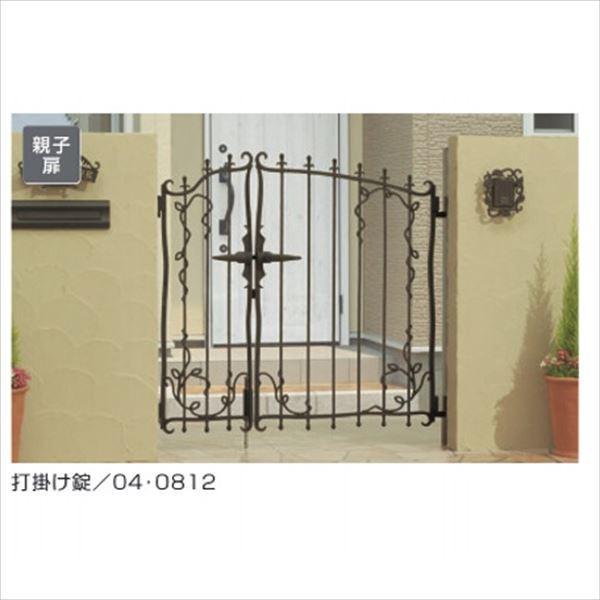 三協アルミ 門扉 プロヴァンス 5型 親子開きセット 門柱タイプ 04・0810  アートブラック(KA)