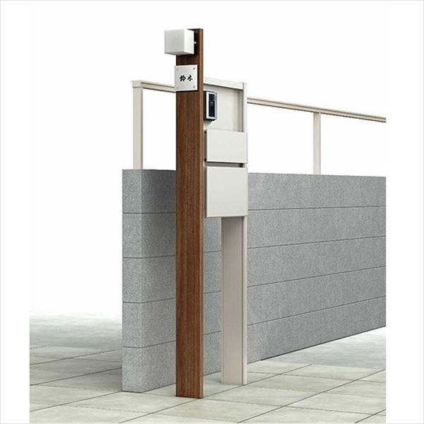 YKKAP 機能門柱 カスタマイズポストユニット Modern4