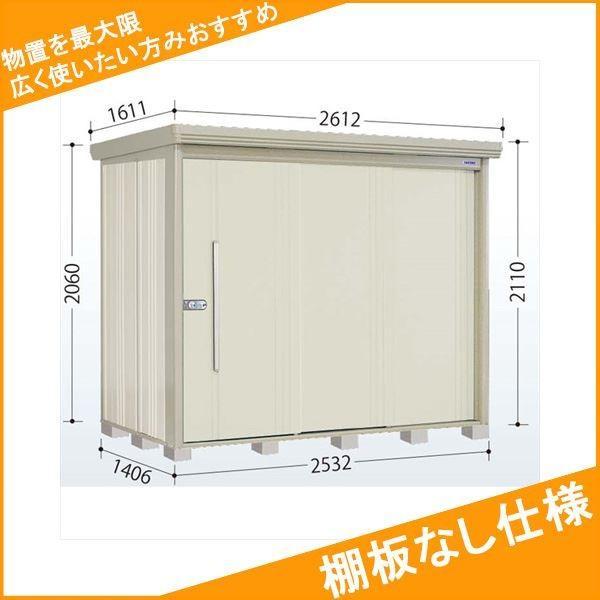 物置 屋外 おしゃれ タクボ物置 ND/ストックマン 棚板なし仕様 ND-2514 一般型 標準屋根 『追加金額で工事可能』 『収納庫 倉庫 屋外 中