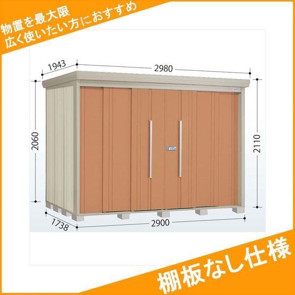 物置 屋外 おしゃれ タクボ物置 ND/ストックマン 棚板なし仕様 ND-2917 一般型 標準屋根 『追加金額で工事可能』 『収納庫 倉庫 屋外 中