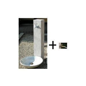 ニッコー 立水栓ユニット 芦野石タイプ ANS-1W-2 補助蛇口仕様(蛇口・補助蛇口は別売です) 『水栓柱・立水栓 蛇口は別売り ニッコーエクステリ