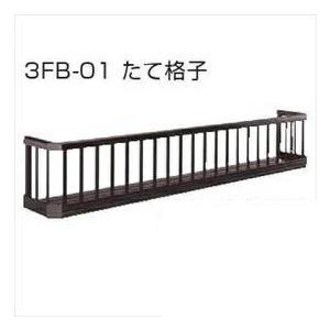 贅沢品 YKKAP フラワーボックス3FB たて格子 高さH500 幅7886mm×高さ500mm 3FBK-7805A-01, ウオッチショップ 819f8bd6