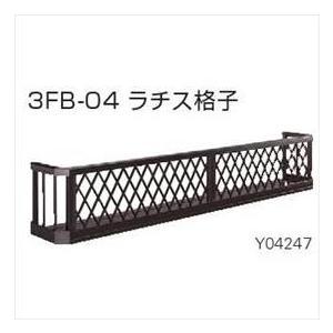 【時間指定不可】 YKKAP フラワーボックス3FB ラチス格子 高さH500 幅1858mm×高さ500mm 3FB-1805-04, エドガワク 543c19b1