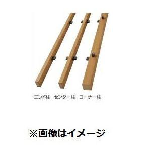 タカショー リバーシブルユニット用オプション H2400用角柱 コーナー(90°) (60×60) 『アルミフェンス 柵』 ステンカラ―