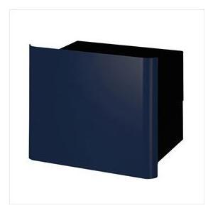 オンリーワン ヴァリオ ネオ グラフ プレーン 埋め込みタイプ(鍵無し) NA1-PL04NB 『郵便ポスト』 ナイトブルー