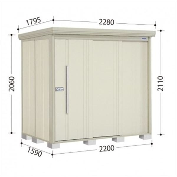 物置 屋外 おしゃれ タクボ物置 ND/ストックマン 側面棚 ND-2215Y 一般型 標準屋根 『追加金額で工事可能』 『収納庫 倉庫 屋外 中型 大型』 ムーンホワイト