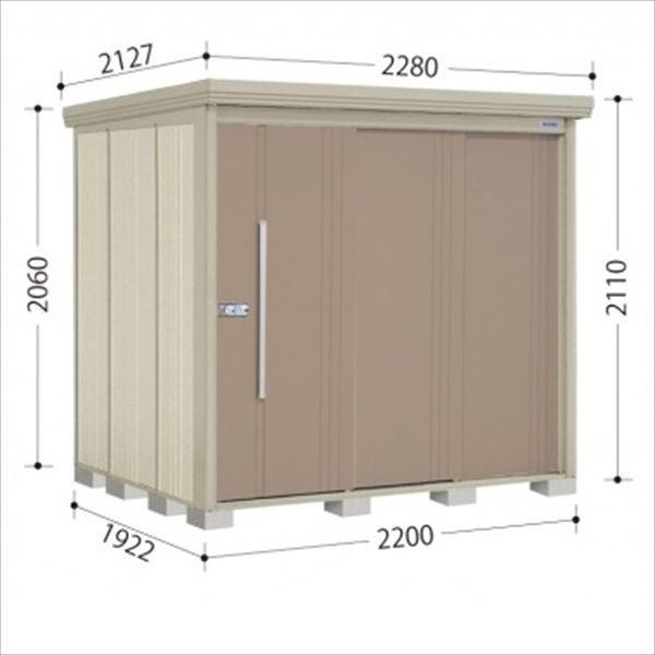 物置 屋外 おしゃれ タクボ物置 ND/ストックマン 側面棚 ND-2219Y 一般型 標準屋根 『追加金額で工事可能』 『収納庫 倉庫 屋外 中型 大型』 カーボンブラウン