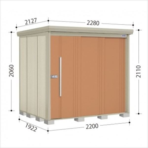 物置 屋外 おしゃれ タクボ物置 ND/ストックマン 側面棚 ND-SZ2219Y 多雪型 結露減少屋根 『追加金額で工事可能』 『収納庫 倉庫 屋外