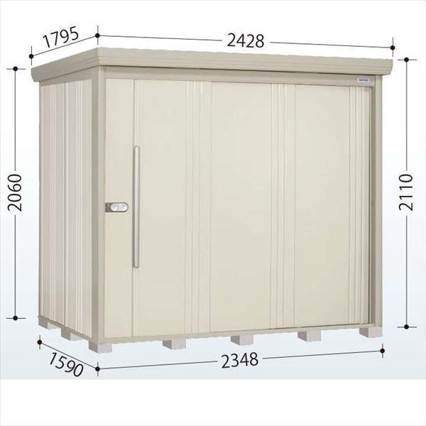 物置 屋外 おしゃれ タクボ物置 ND/ストックマン 側面棚 ND-2315Y 一般型 標準屋根 『追加金額で工事可能』 『収納庫 倉庫 屋外 中型 大型』 ムーンホワイト