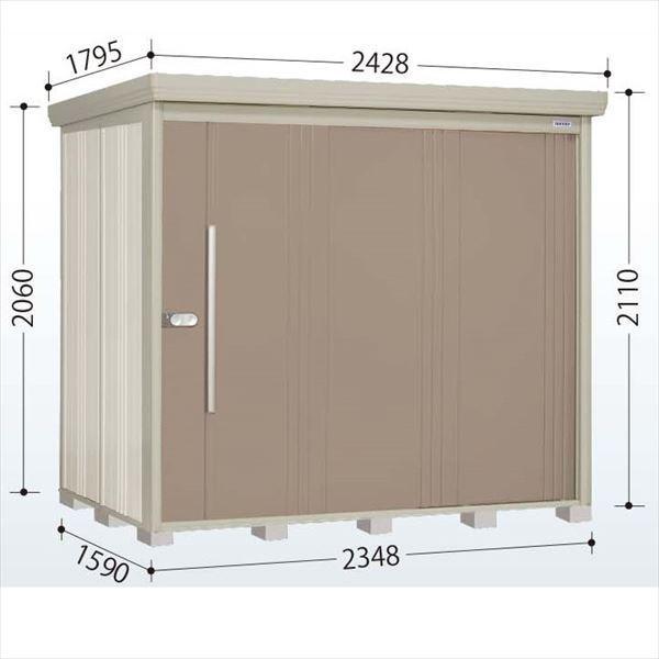 物置 屋外 おしゃれ タクボ物置 ND/ストックマン 側面棚 ND-2315Y 一般型 標準屋根 『追加金額で工事可能』 『収納庫 倉庫 屋外 中型 大型』 カーボンブラウン