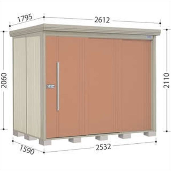 物置 屋外 おしゃれ タクボ物置 ND/ストックマン 側面棚 ND-2515Y 一般型 標準屋根 『追加金額で工事可能』 『収納庫 倉庫 屋外 中型