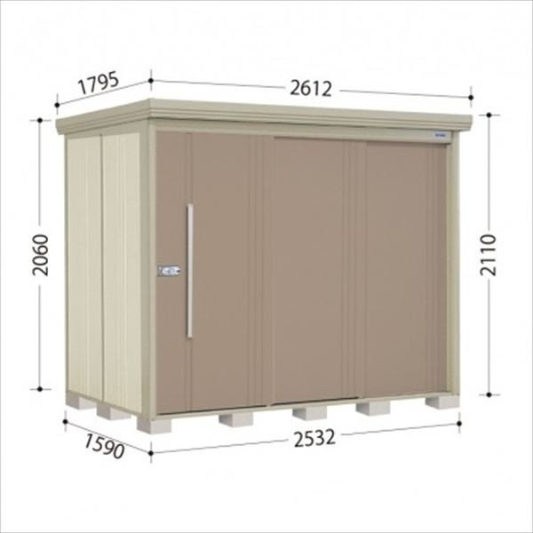 物置 屋外 おしゃれ タクボ物置 ND/ストックマン 側面棚 ND-S2515Y 多雪型 標準屋根 『追加金額で工事可能』 『収納庫 倉庫 屋外 中型