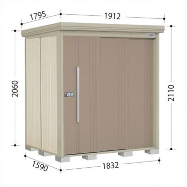 物置 屋外 おしゃれ タクボ物置 ND/ストックマン 側面棚 ND-Z1815Y 一般型 結露減少屋根 『追加金額で工事可能』 『収納庫 倉庫 屋外