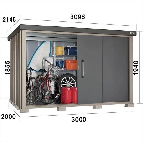サンキン物置 SK8 SK8-180 一般型 棚板なし 『追加金額で工事も可能』 『中型·大型物置 屋外 DIY向け』 ギングロ