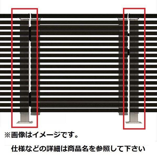 YKKAP ルシアスデッキ門扉A03型 デッキ門扉用柱(2本で1組) ベースプレート施工(控え金具付き) (受用)端柱+(吊元用)端柱 T100 『ウ