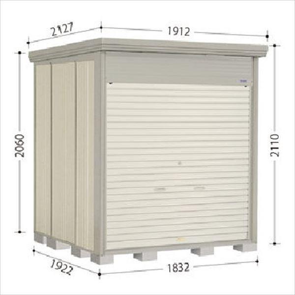 物置 屋外 おしゃれ タクボ物置 NDE/ストックマン シャッター扉タイプ NDE-1819 一般型 標準屋根 『追加金額で工事可能』 『収納庫 倉庫 屋外 中型 大型』