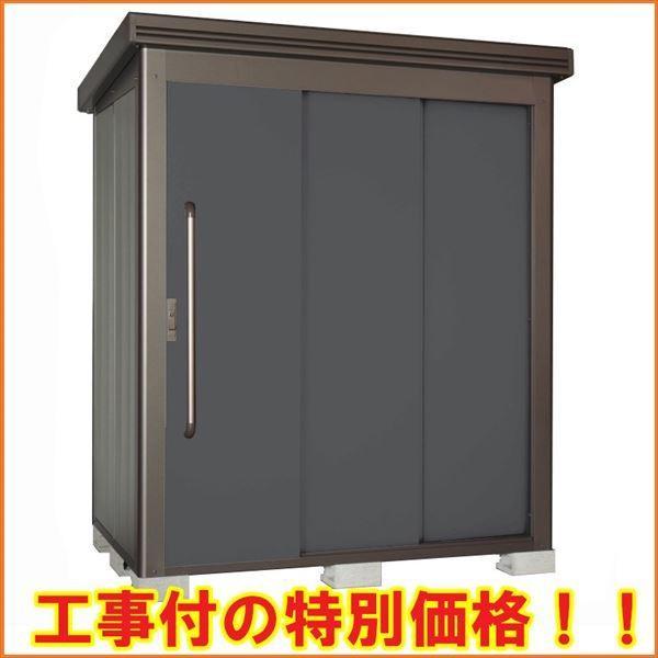 キロスタイル-SK キロスタイル物置  0.7坪タイプ 棚板付 標準工事付の特別価格  『日本製 サンキンとコラボ!ホームセンターでも大人気シリーズで