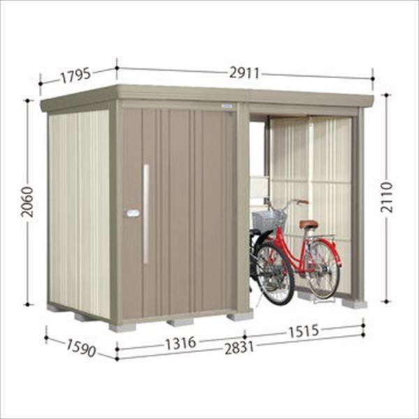 物置 屋外 おしゃれ タクボ物置 TP/ストックマンプラスアルファ TP-2815 一般型 標準屋根 『追加金額で工事可能』 『収納庫 倉庫 屋外 自