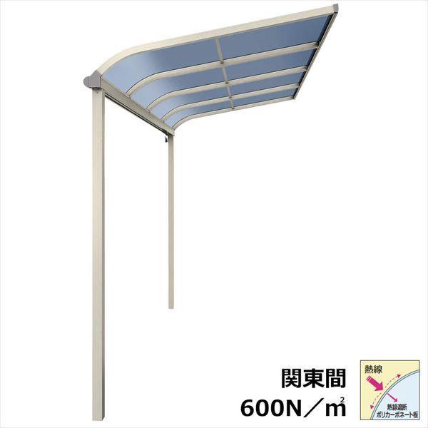 YKKAP テラス屋根 ソラリア 1.5間×8尺 柱標準タイプ 関東間 アール型 600N/m2 熱線遮断ポリカ屋根 単体 ロング柱 積雪20cm仕様