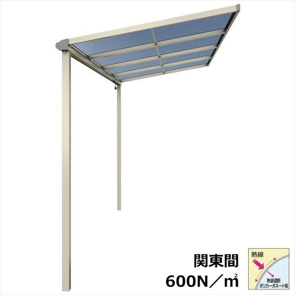 YKKAP テラス屋根 ソラリア 1.5間×4尺 柱標準タイプ 関東間 フラット型 600N/m2 熱線遮断ポリカ屋根 単体 ロング柱 積雪20cm仕様